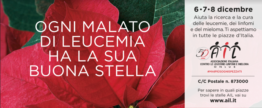 Stella Di Natale Ail 2021.Stelle Di Natale Ail In 4800 Piazze Italiane Telecity News 24